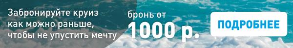 b-bron1000.png